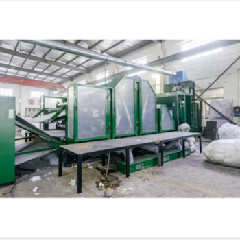 Daily maintenance of non woven carding machine